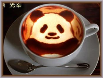 Latte Panda Built In Io